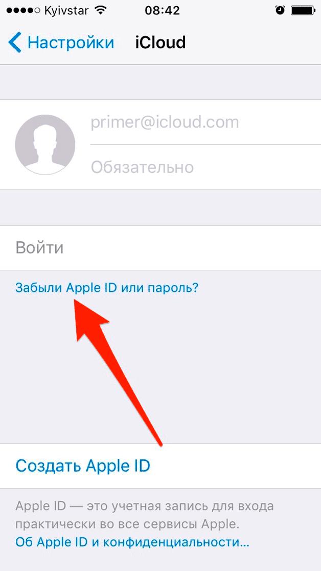 Осторожно! - мошенники блокируют iphone при помощи чужого apple id (icloud)