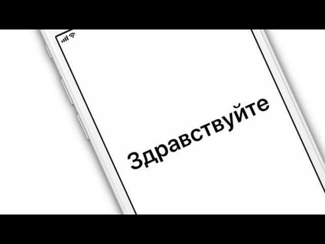 Как проверить дату активации вашего айфона