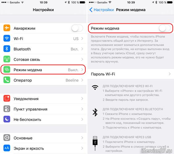 Как обновить айфон (через wi-fi или компьютер)