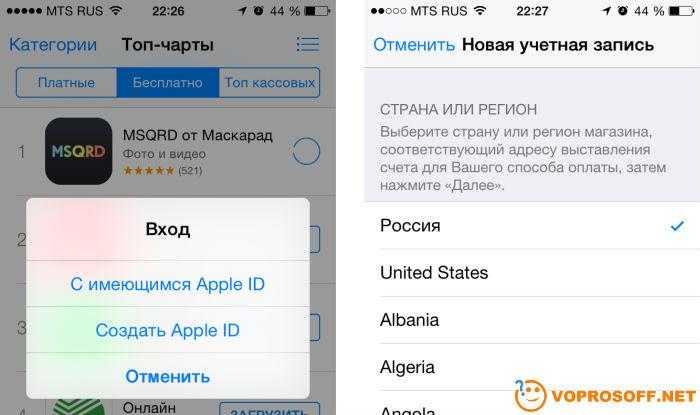 Как создать новый apple id (эпл айди): что это такое, как создать учётную запись и зарегистрироваться в app store, можно ли это сделать без кредитной карты, почему может не подтвердиться, возможные проблемы, инструкция со скриншотами и видео