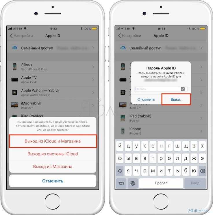 Как создать apple id для ребенка: регистрация детской учетной записи без привязки к карте?